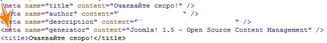 Remove Joomla Meta Name Generator tag
