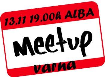 Varna MeetUp #1