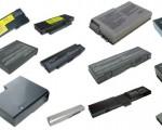 Батерии за Лаптопи - по-дълъг живот